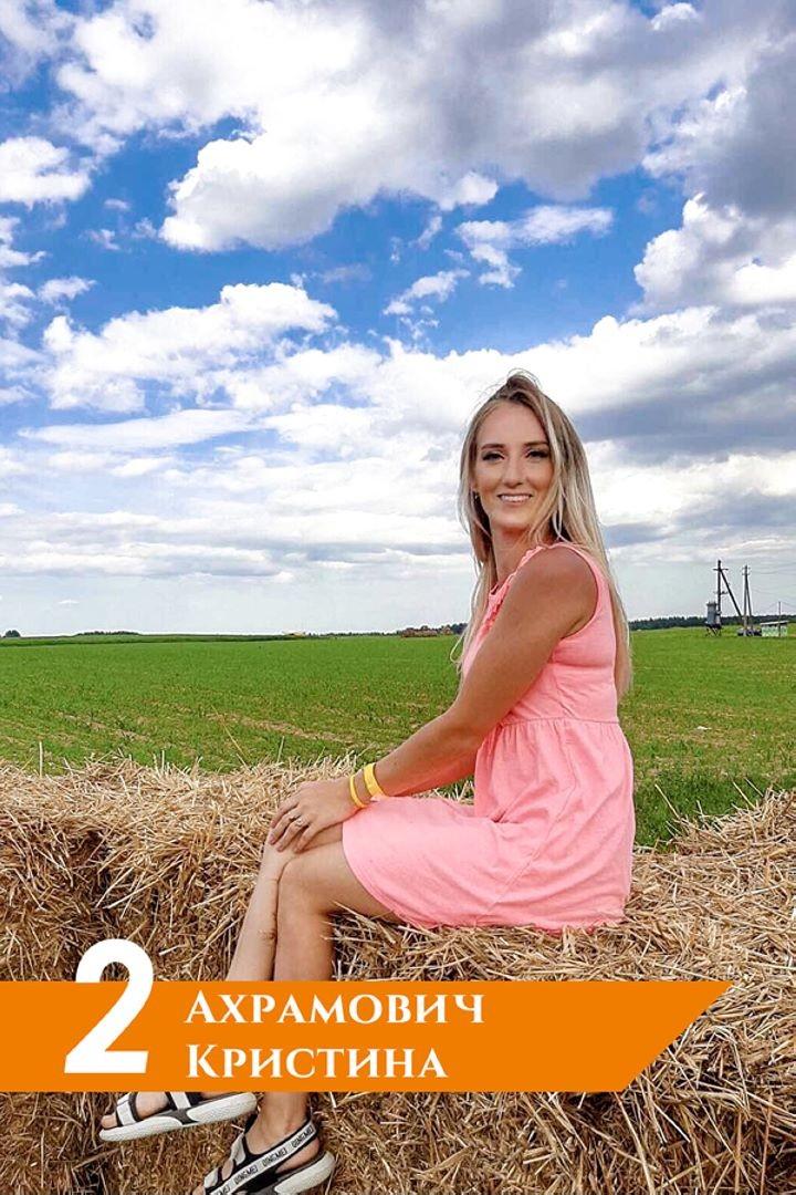 В Беларуси выбирают самую красивую девушку в сфере строительства