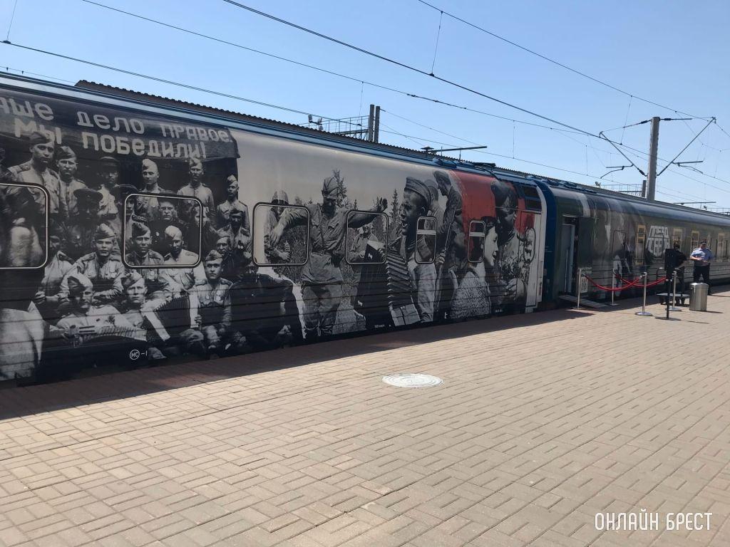 Поезда Победы